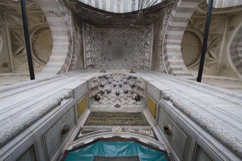 Istanbul june 2008 0845.jpg