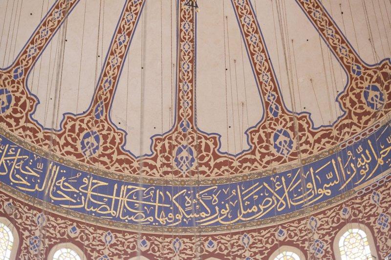 Istanbul june 2008 1018.jpg