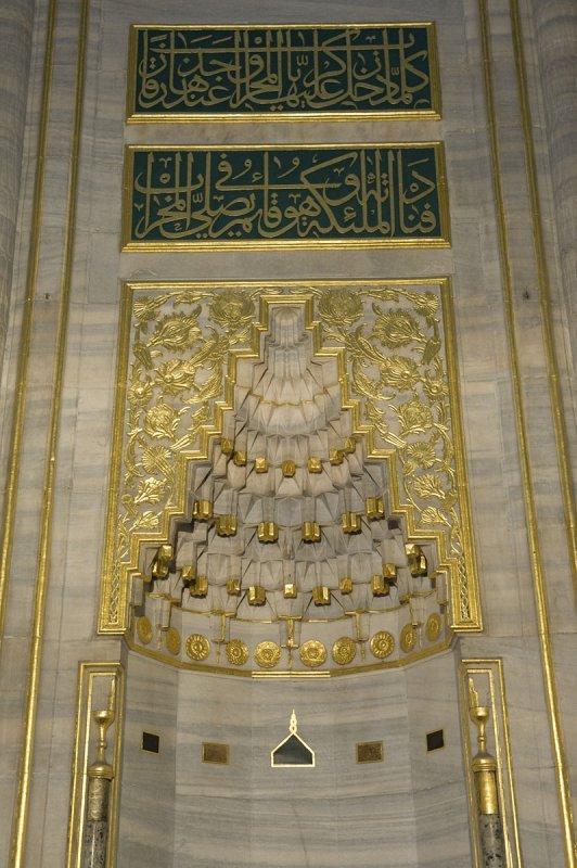 Istanbul june 2008 1038.jpg