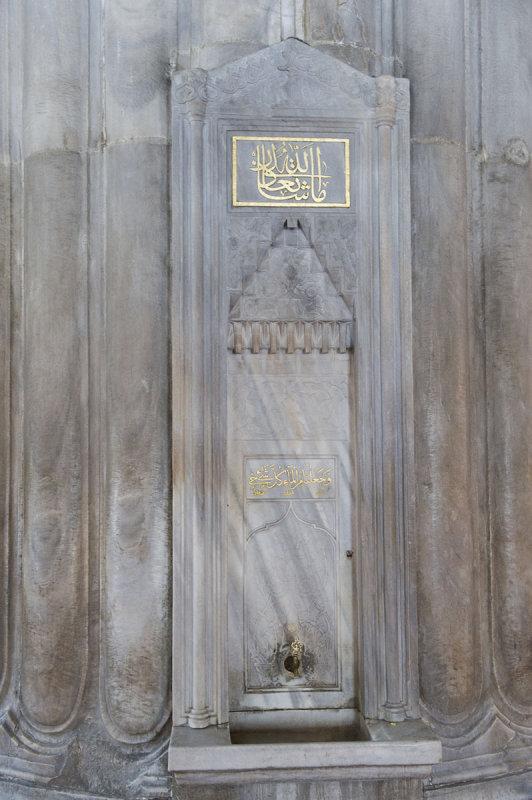 Istanbul june 2008 1041.jpg