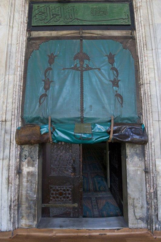 Istanbul june 2008 2823.jpg