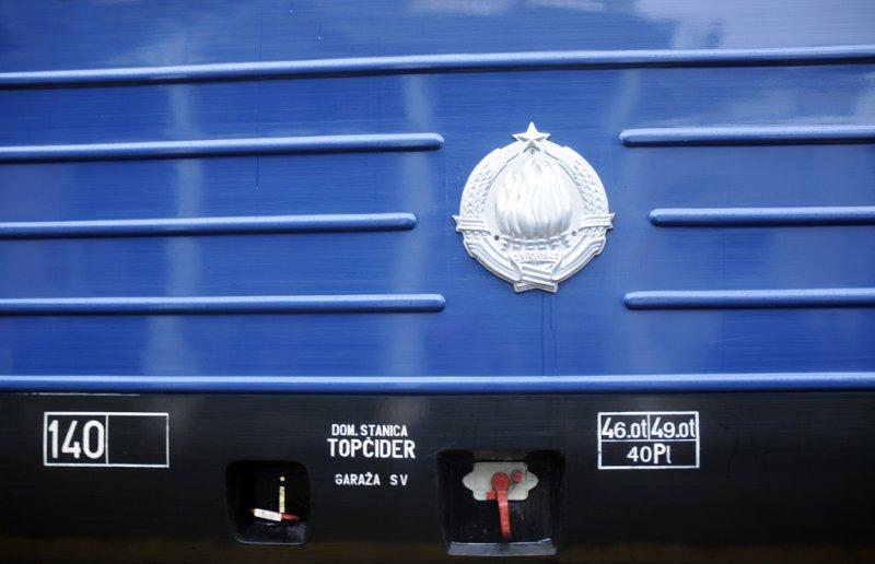 Plavi voz