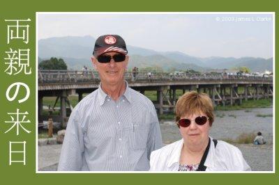 Dad and Mum in Japan