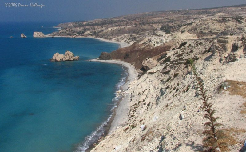 We went to see Aphrodites Rock