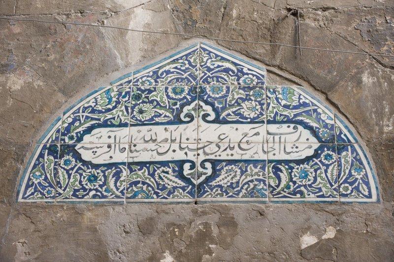 Damascus sept 2009 2885.jpg