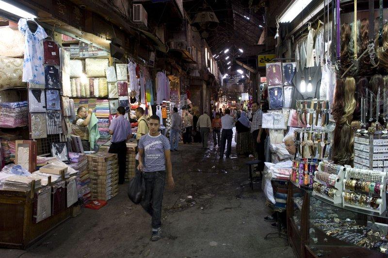 Damascus sept 2009 5176.jpg