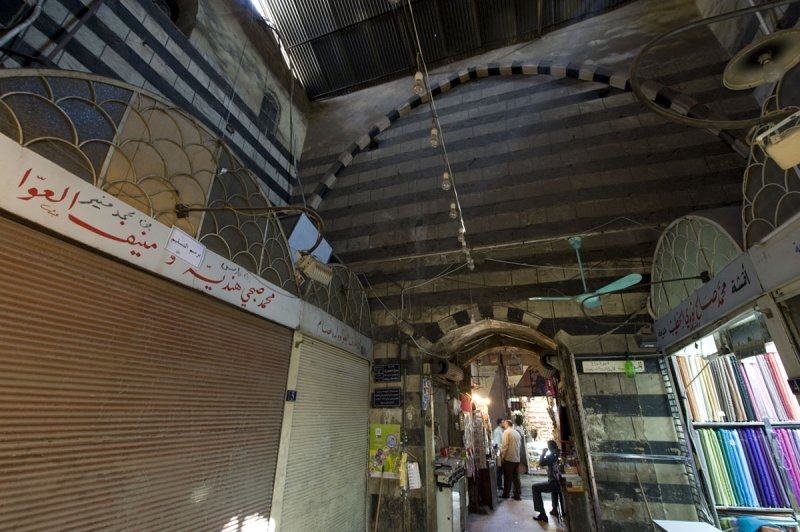 Damascus sept 2009 5189.jpg