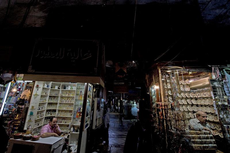Damascus sept 2009 5198.jpg