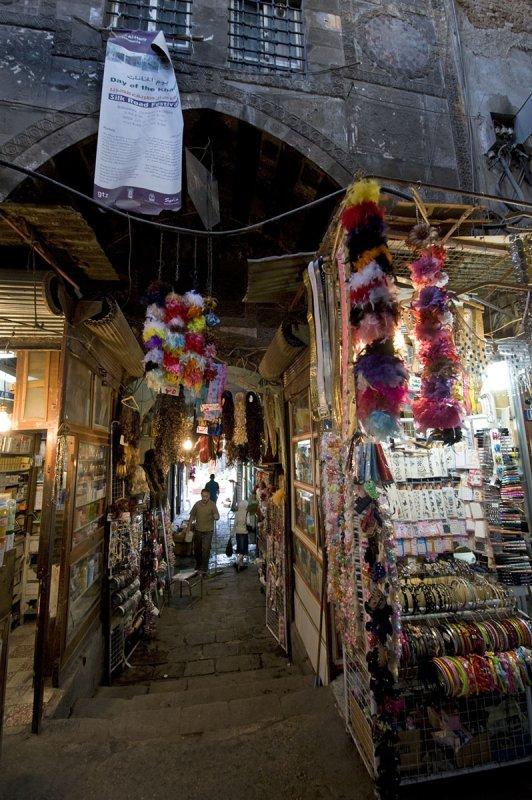 Damascus sept 2009 5206.jpg