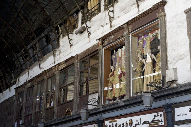 Damascus sept 2009 5049.jpg