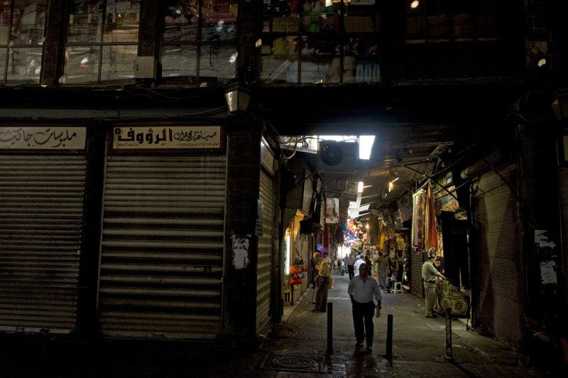 Damascus sept 2009 5050.jpg