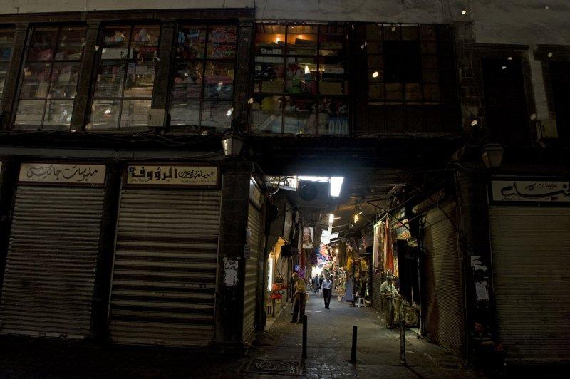 Damascus sept 2009 5051.jpg