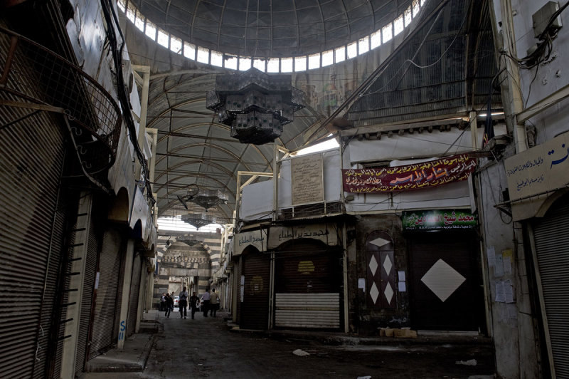 Damascus sept 2009 4614.jpg