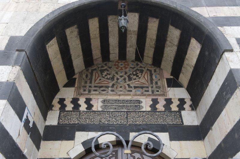 Damascus sept 2009 4623.jpg