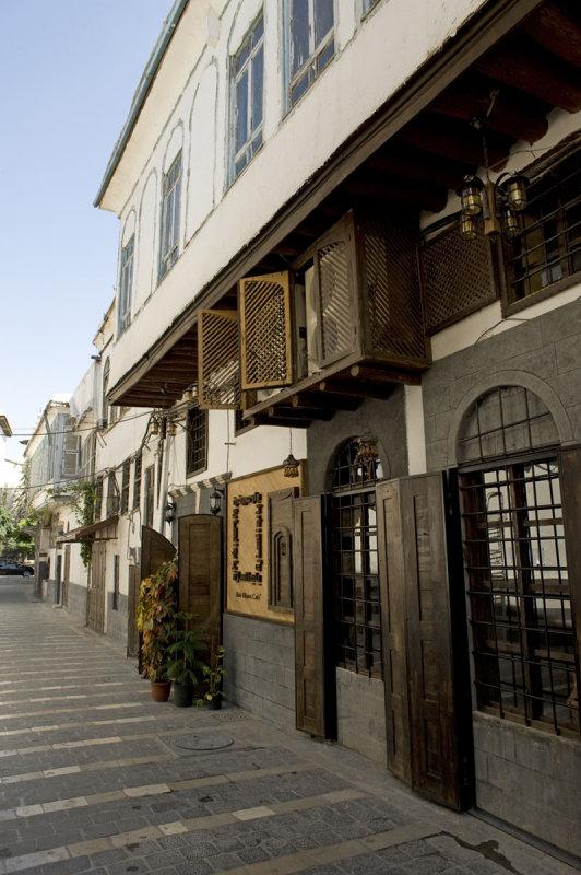 Damascus sept 2009 5341.jpg