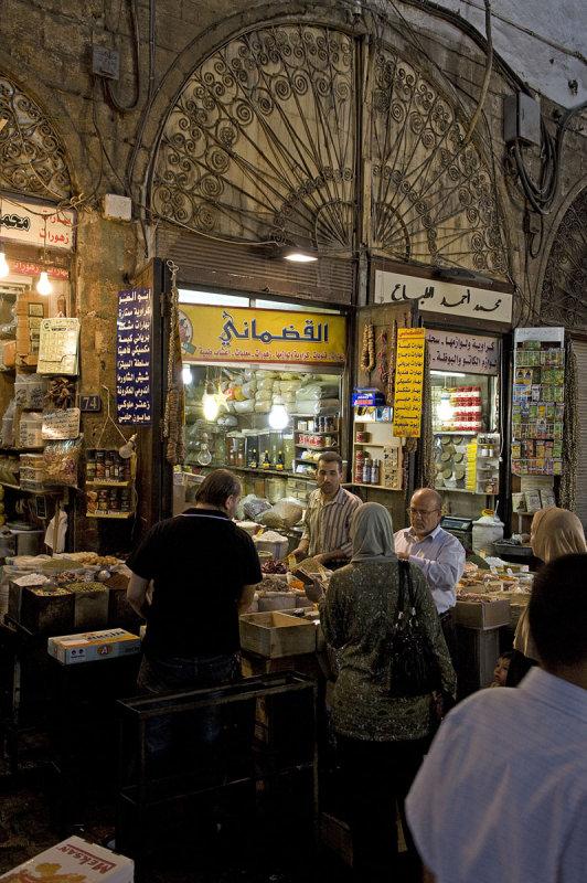 Damascus sept 2009 5359.jpg