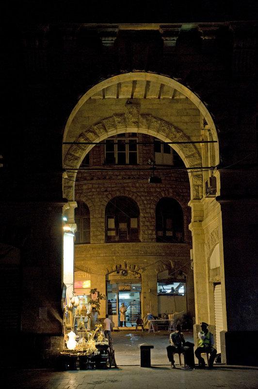Damascus sept 2009 2794.jpg