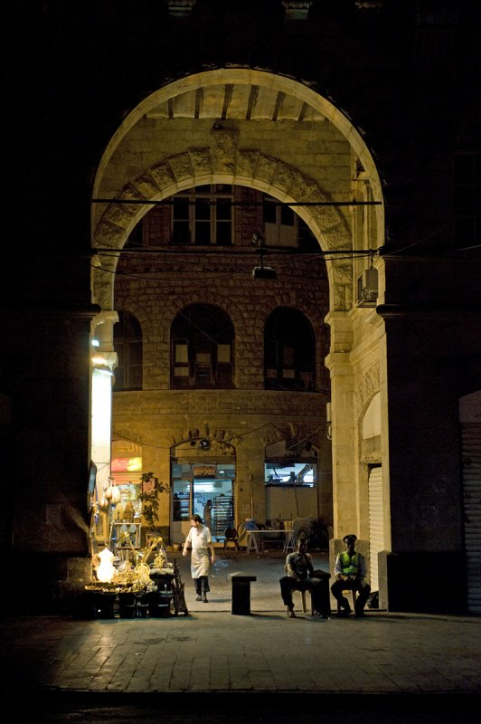 Damascus sept 2009 2795.jpg