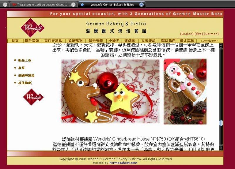 German Bakery website