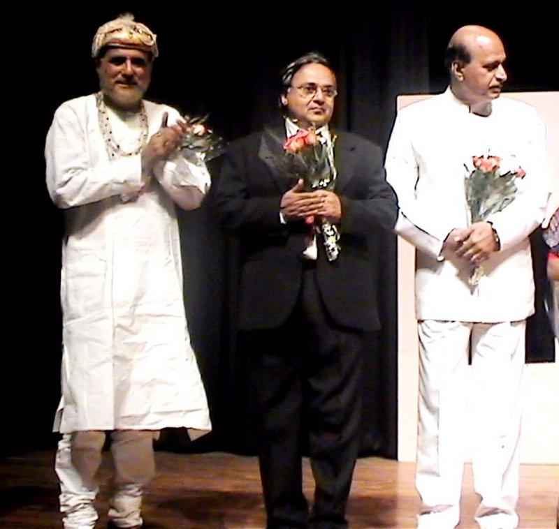 Play Tajmahal ka Tender Rajan Kapoor Rakesh Bedi Avtar Gill.jpg