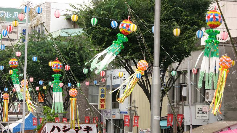 Windblown fukinagashi