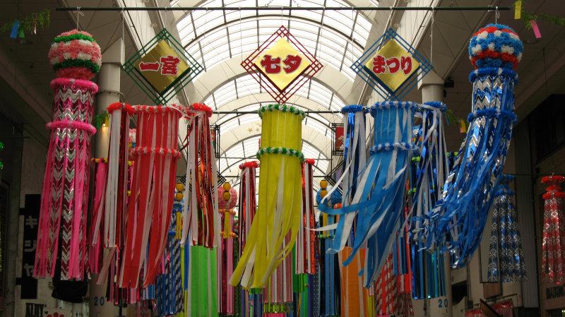 Set of fukinagashi in the Hon-machi arcade