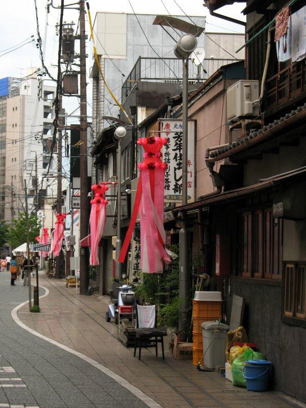 Sidestreet off the Hon-machi arcade
