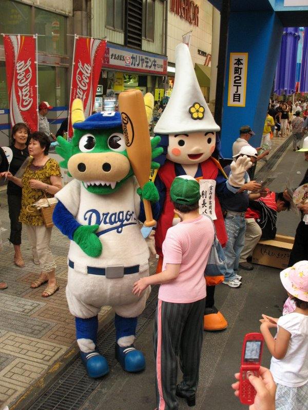 Chunichi Dragons mascot and pal