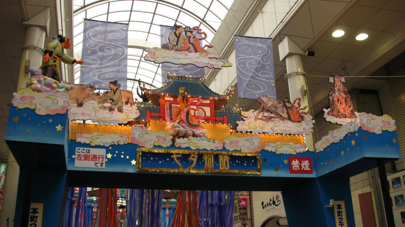 Detail of the Tanabata gate