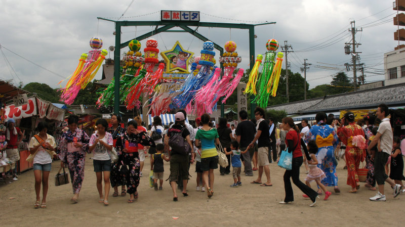 Approach to Masumida-jinja