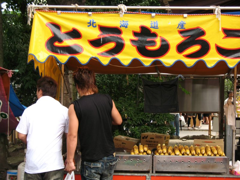 Stall selling grilled corn