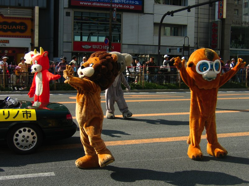 Sister city mascots