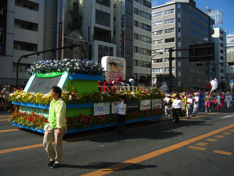 Green-friendly flower car