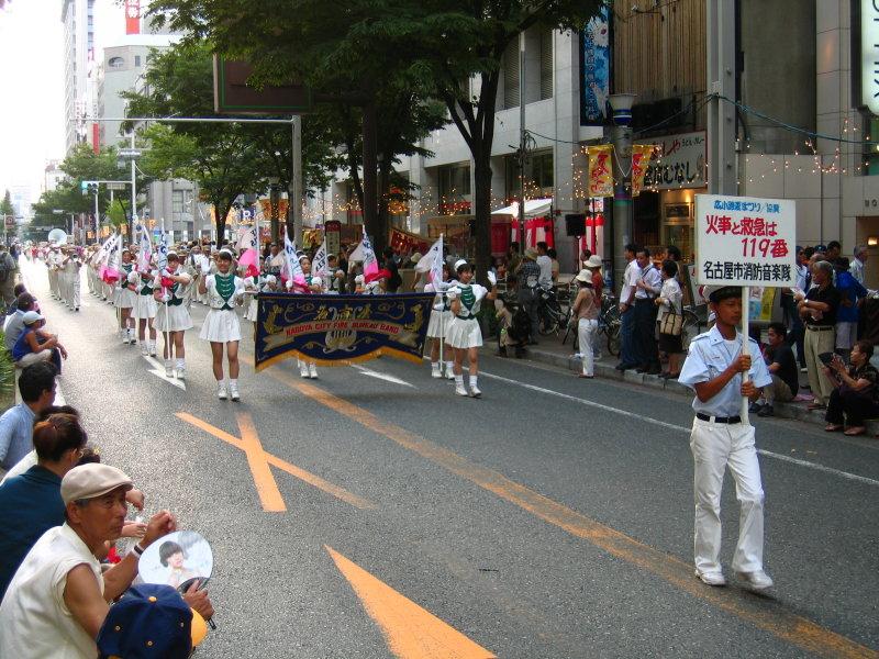 Nagoya City Fire Bureau Band