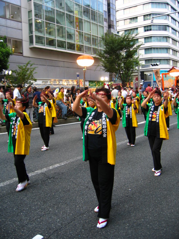 Another group of Bon dancers