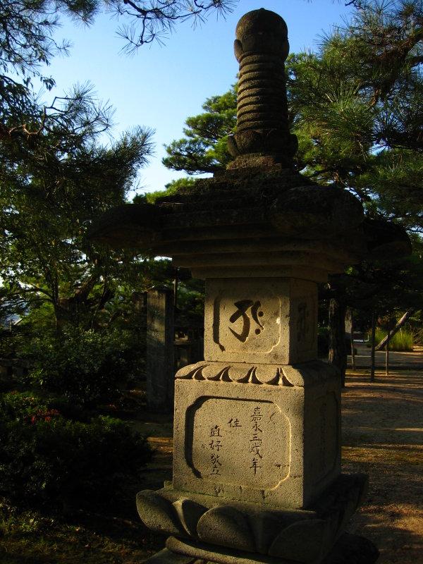 Stone lantern in the Soyu-ji complex