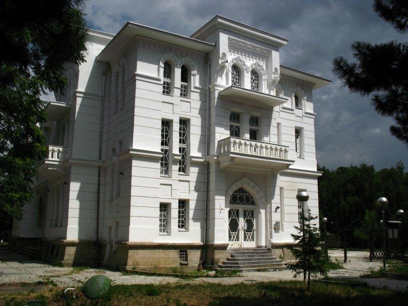 Bitola Officers Club