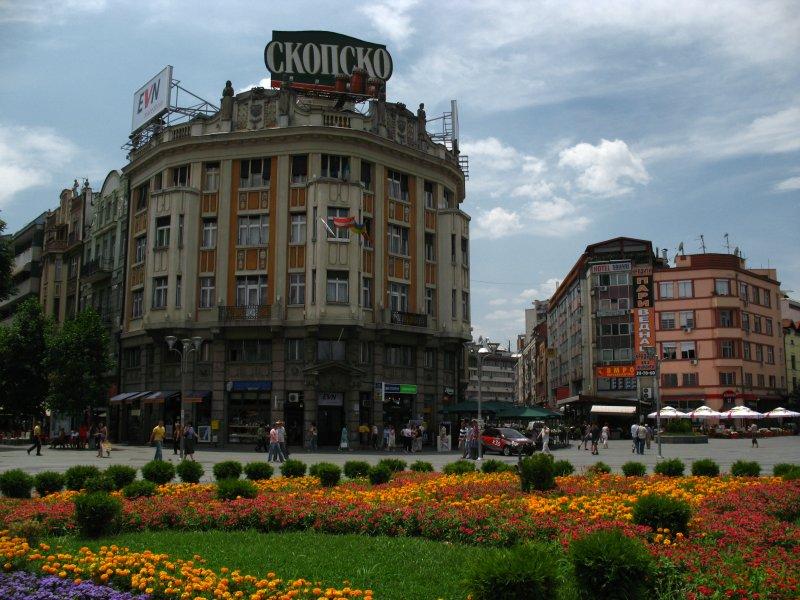 The heart of Ploštad Makedonija