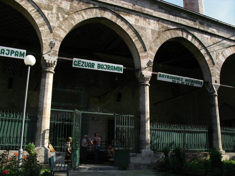 Main entrance, Sultan Murat Mosque