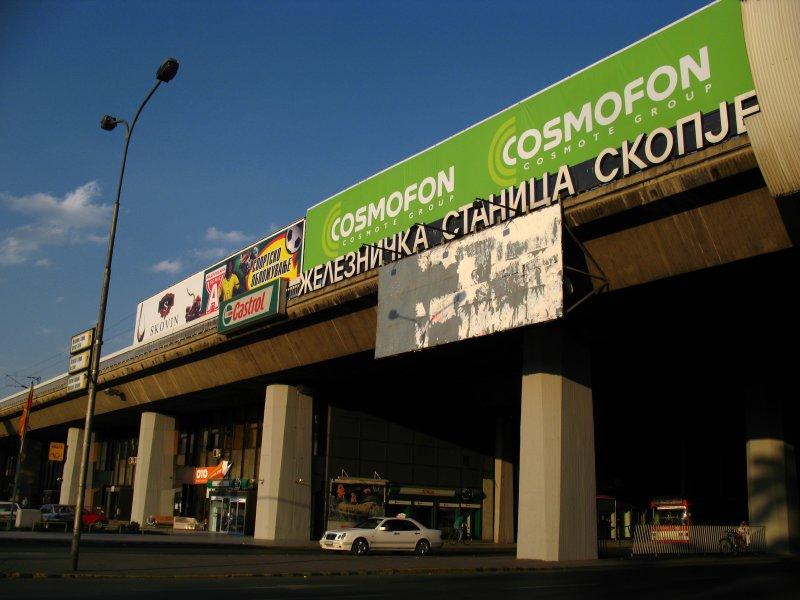 Skopjes Central Train Station