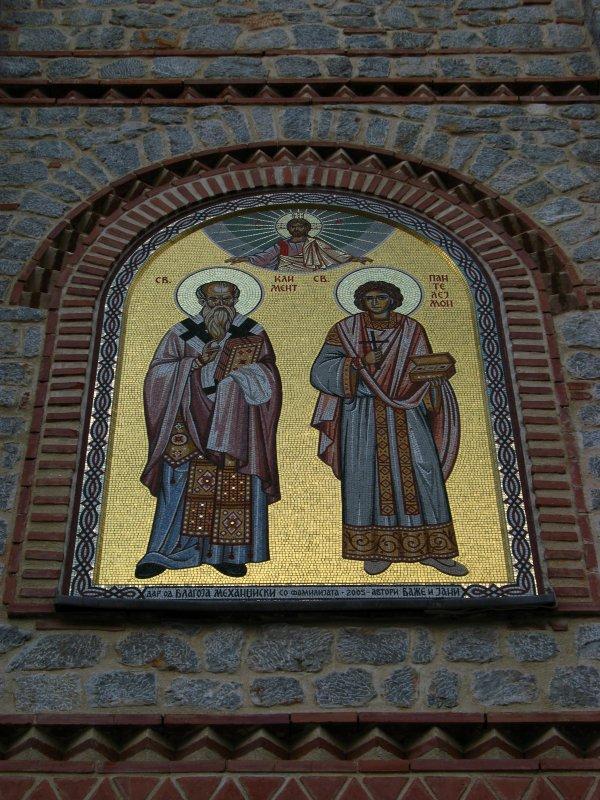 Outer mural on Sveti Pantelejmon