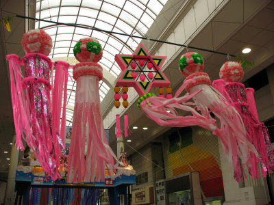 Hexagram and pink streamers