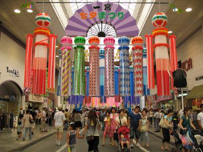 View down the Hon-machi arcade