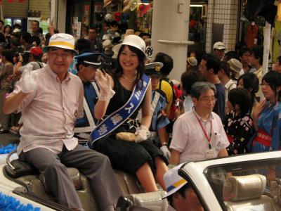 Ichinomiya Miss Orimono girl