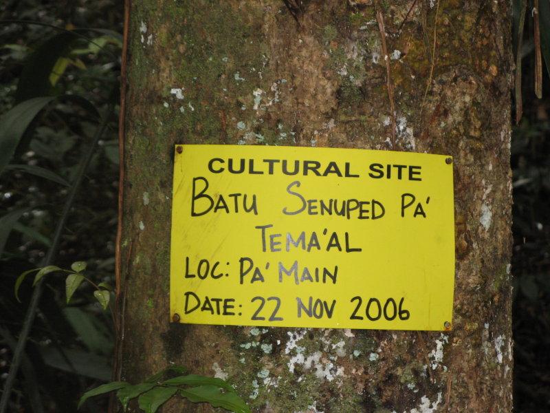 Cultural site Pa Mein