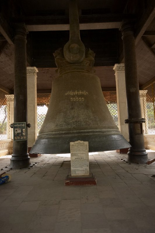 Mingun Bell, the largest bell in the world