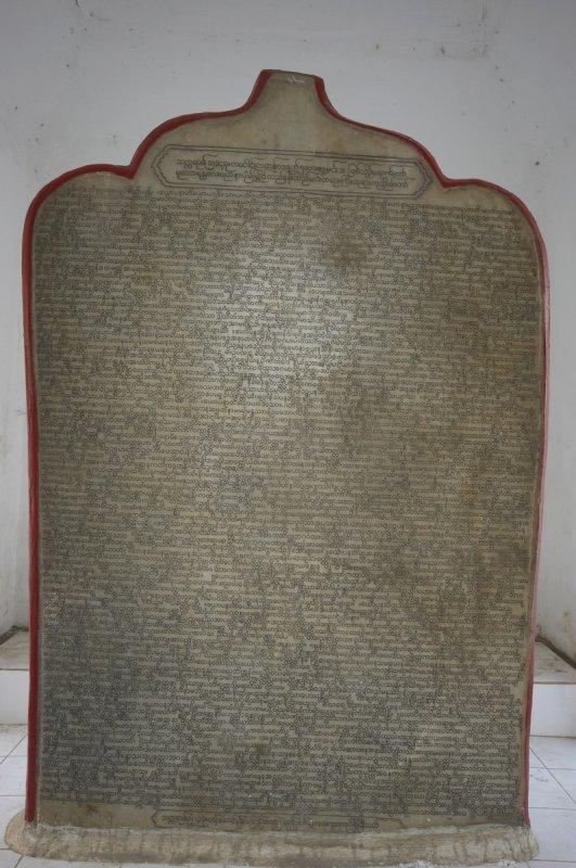 Slab with Buddhist scripture