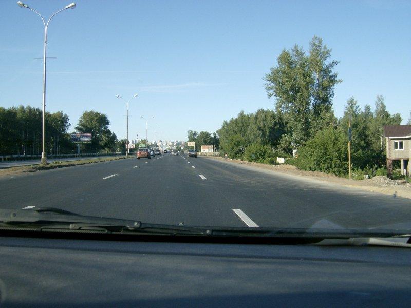 Approaching Ufa