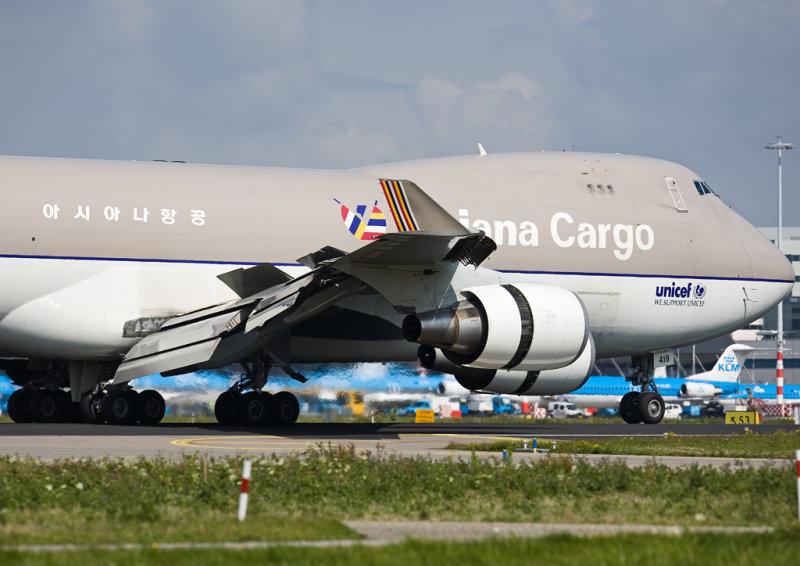 Asiana Cargo - B747-400