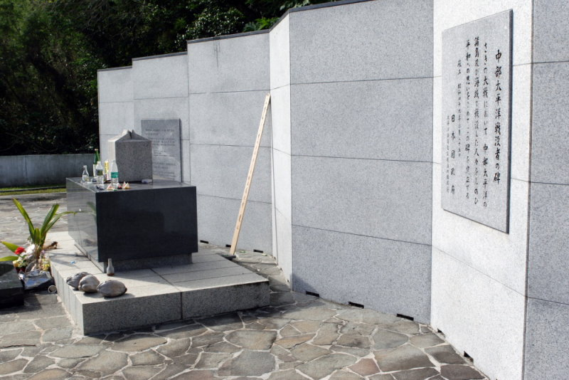 Japanese Memorial to War Dead
